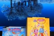 【2014年旅游新春特惠】芜湖方特一期、二期门票超值优惠(即日—