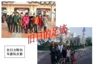 芜湖----方特欢乐世界/梦幻王国一日游