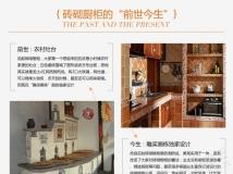 【合肥艾美加装饰】砖砌橱柜、面盆柜