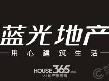 中国房企25强之蓝光地产,你造吗?