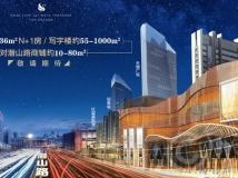 【365团立方】政务顶级综合体商业——天珑广场,横空出世,现加入365团立方,限时钜惠
