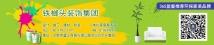 【铁榔头装饰】保利拉菲公馆欧式三室两厅效果图