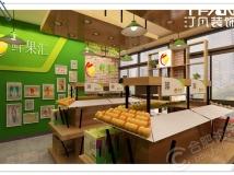 汀凡装饰设计作品|水果超市设计
