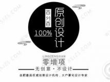 爱士居装饰原创作品分享   旭辉湖山源著-108平-北欧风格