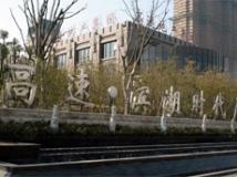 华迪装饰丨原创【高速滨湖时代广场】小区户型案例效果图汇总