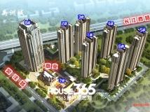 【禹洲城成长报告-10月28日更新】记录点滴历程