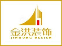 【安徽金洪装饰】20款粉红控儿童房设计
