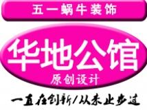 【五一装饰】——【融科城】现代、美式、简约美式、混搭、持续更新中...