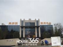【看房报告】蜀山区,长江西路旁,一个座新城诞生在即,它就是——禹洲城