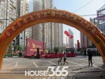 【10月1日】国能首府九号营销中心盛典暨样板间开放仪式,交5000享98折。