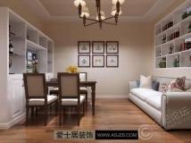 爱士居装饰原创作品分享   建设厅宿舍-58平-简美风格