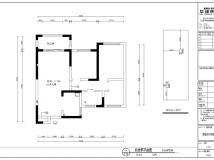 【华迪装饰】东方蓝海92平米三居室简约北欧风户型效果图解析